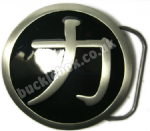 JAPANESE POWER SYMBOL Belt Buckle + display stand. Product code: LD5
